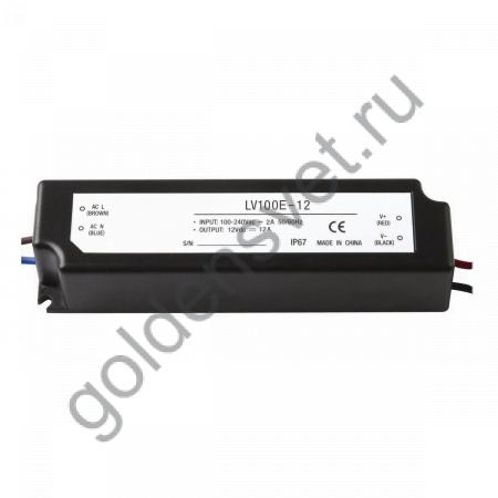 Блок питания LV10012-100Вт IP67 12В