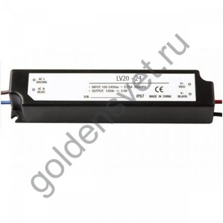 Блок питания LV2024-20Вт IP67 24В