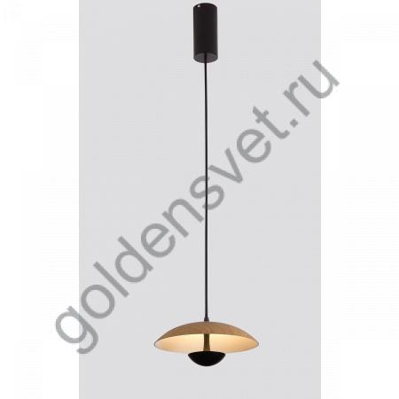 LED светильник WD-WW Светлый дуб