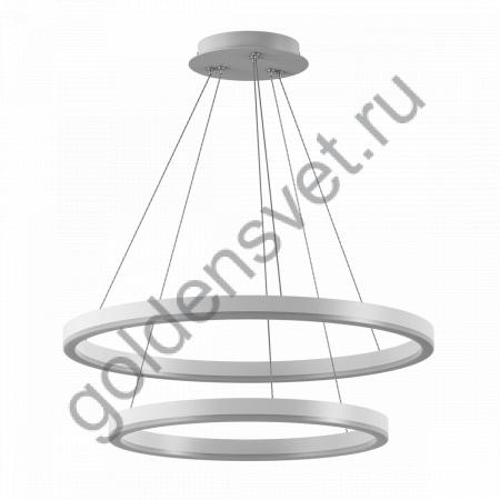 LED светильник WH-WW Белый