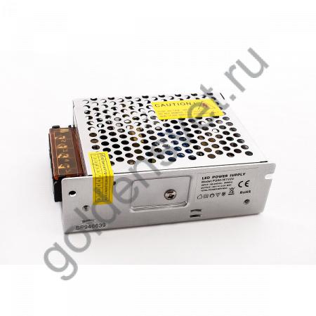 Блок питания PS-60Вт-24V