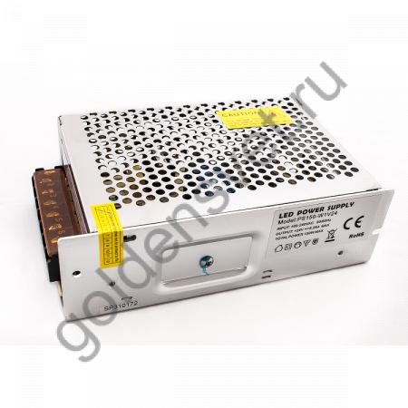 Блок питания PS-150Вт-24V