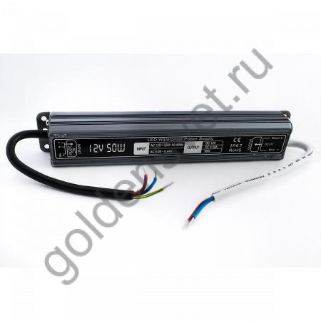 Блок питания LP -50Вт IP67 12В