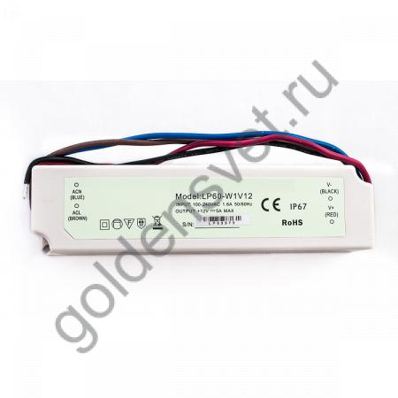 Блок питания LP-60Вт IP67 12В