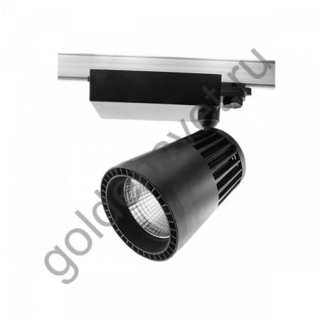 Светильник Procyon 4 LED 40