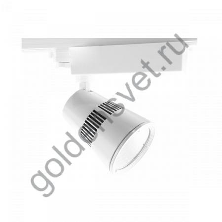 Светильник Procyon 1 LED 25 36°