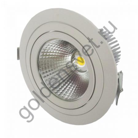Светильник Deneb LED 30