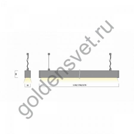 Модульный светильник INI LED 05 Диммируемый